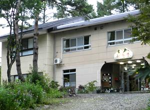 facility08